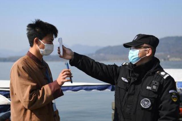 """中国多个景区""""解冻""""开放后紧急限流"""