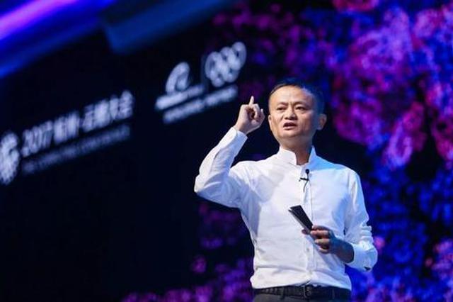 中国富豪榜前三不变:马云3150亿蝉联首富