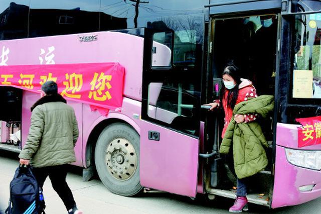 五河县:免费大巴开到厂门口