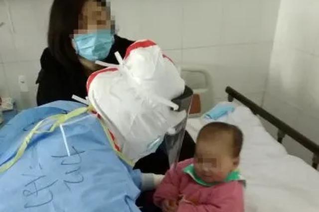 比父母康复的快 阜阳市10个月大婴儿新冠肺炎患者出院