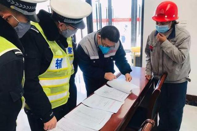 四聚焦 四确保 滁州公安全力护航复工复产