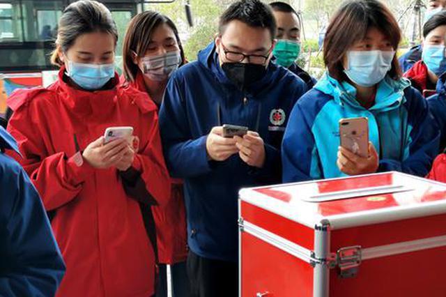 安徽援助武汉医疗队员向湖北捐款