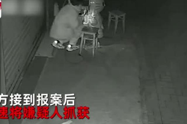 安徽芜湖繁昌连续发生摇摇车里硬币被盗案件