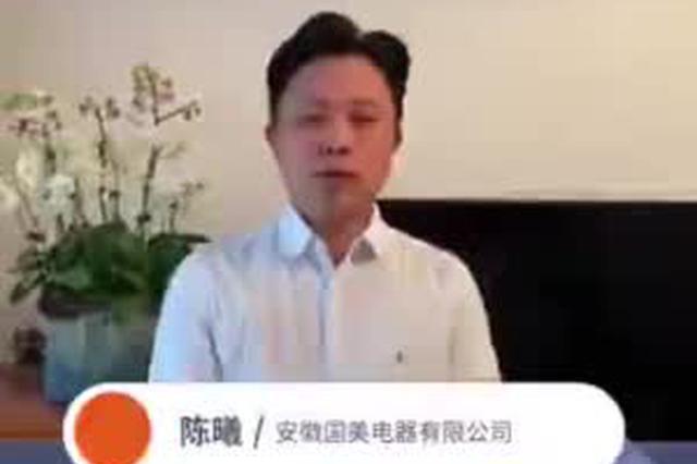 【315诚信商家宣言】国美电器:积极承担社会责任