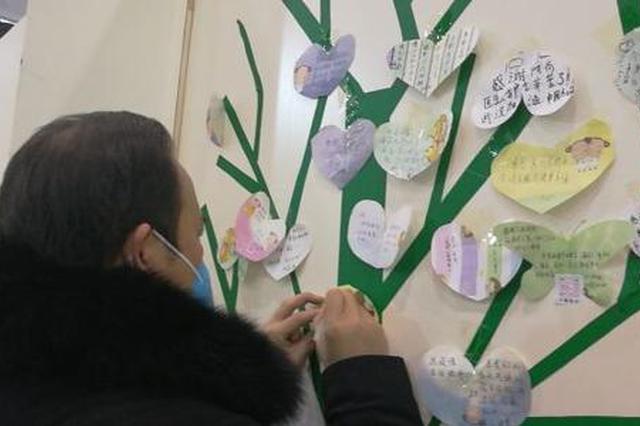 """安徽护士方舱""""种信心树"""":携手看樱花"""
