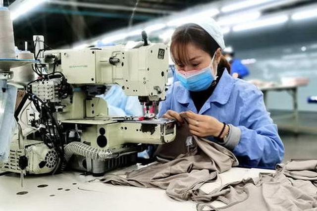安徽真金白银为复工复产企业减负