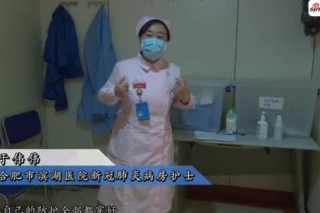 """安徽女护士一线抗""""疫""""5岁女儿送来鸡汤"""