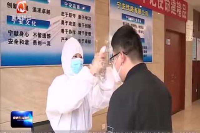 """安九铁路安徽段""""站后""""四电工程全线复工"""