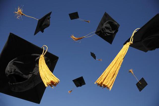 安徽这些大学生毕业就领3000元补贴