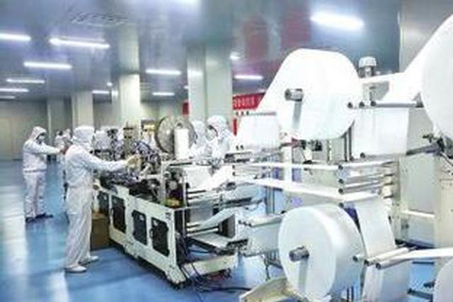 安徽省首张医用防护口罩医疗器械注册证书花落桐城