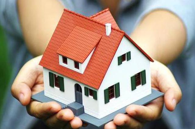 受抑制购房需求逐渐释放 安徽将强化稳房价等政策