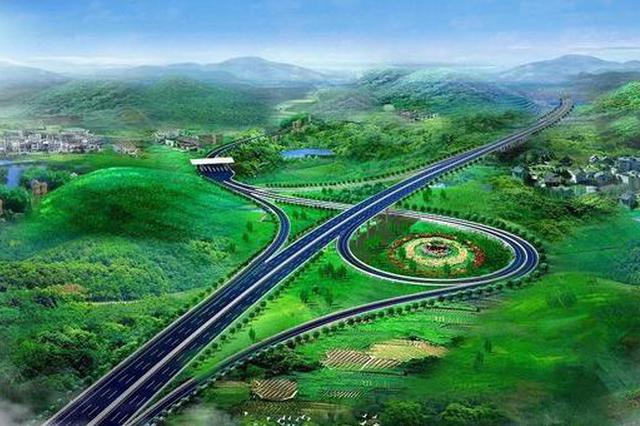 合肥市自主建设首条高速 明光至巢湖高速开始征迁