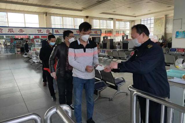 合肥汽车客运南站复工 实名制购票 登记联系方式