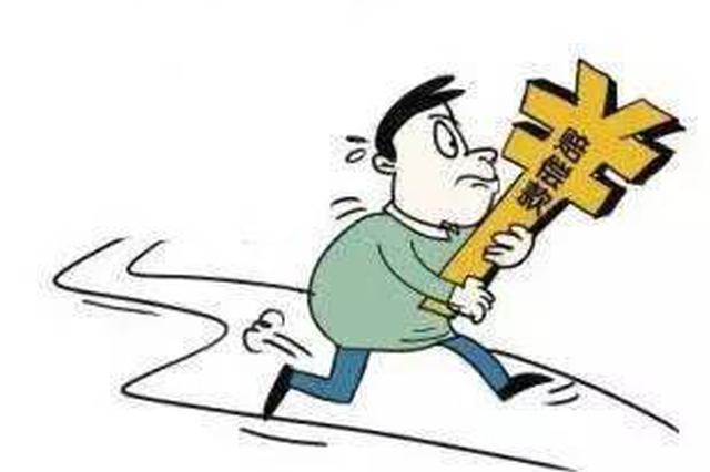 """芜湖首单鸡蛋""""保险+期货""""价格保险顺利理赔"""