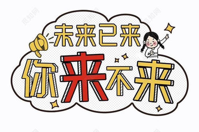 安徽省线下招聘活动将有序恢复