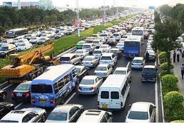 合肥交警:清明期间这些路段易堵