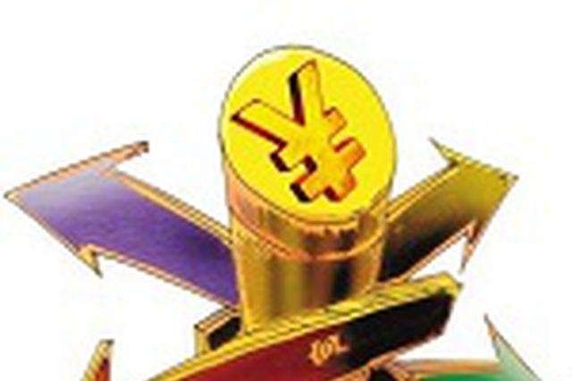 前2个月安徽省利用省外资金1075亿元