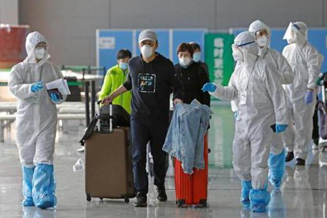 民航局:菲律宾申博开户登入,视情启动针对海外华人重大航空运输保障机制