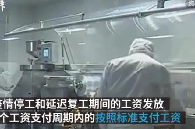 安徽总工会:曾患新冠不是拒绝录用理由