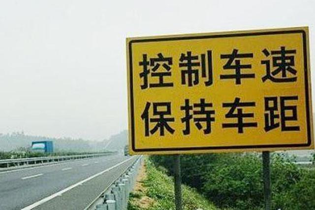 安徽曝光1月高速超速车辆 最高时速173公里