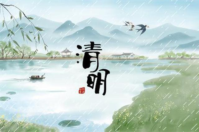 芜湖市殡葬服务机构暂停清明期间现场祭扫