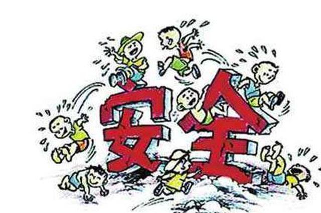 """今年""""十件实事""""将惠及广大职工"""