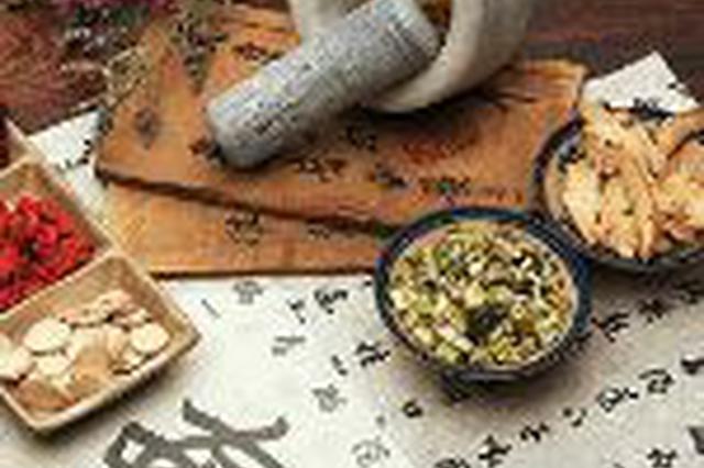 《安徽省中医药条例》将于6月1日起施行