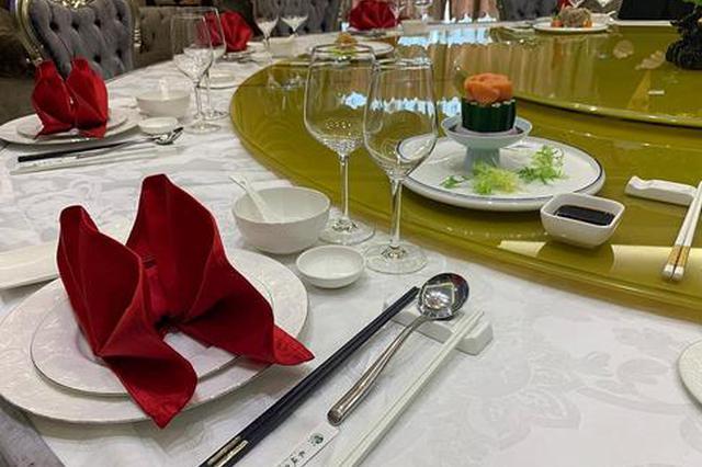五部门联合下发通知 合肥市餐饮行业推行公筷公勺
