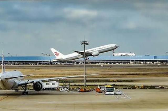 29日起国内每家航空公司只能保留1条去往他国航线