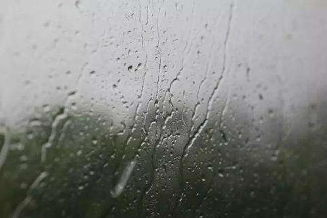 本周安徽雨水绵绵 气温终于开始回升了