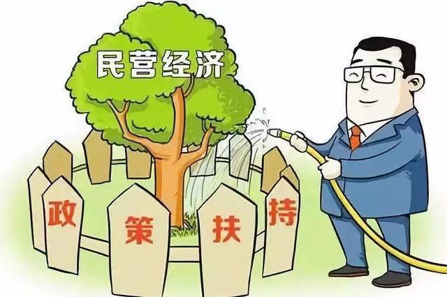 """合肥首支8亿元""""纾困基金""""落地 首期5000万紧急驰援民企"""