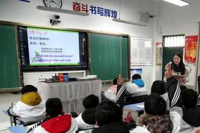 安徽:到2023年基本消除56人及以上大班额
