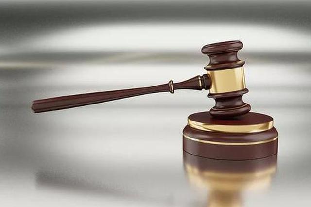 滥用管辖异议拖延诉讼 蚌埠一男子被罚3000元