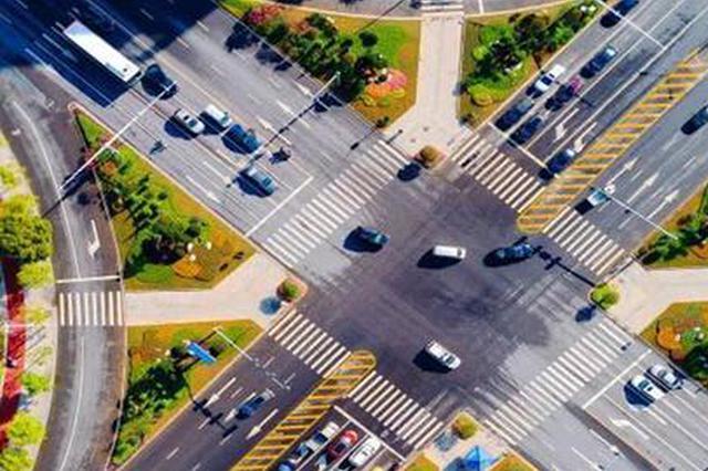 合肥发布《城市道路交叉口设计指南》
