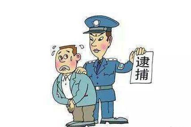 命案必破积案必清 合肥警方开启命案积案专项行动