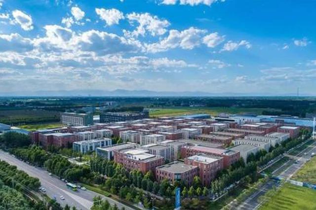 安徽省新增一家国家火炬特色产业基地