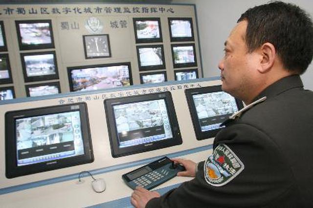 4月1日起合肥数字城管信息采集将全面恢复