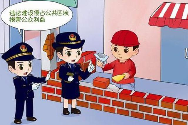 """安徽首次 律师进驻城管中队 为行政执法""""把关"""""""