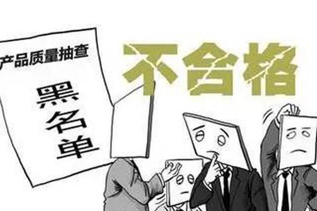 """安徽曝光抽查不合格食品 两家大润发又""""中招"""""""
