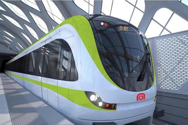 合肥轨道交通5号线第三列车通过出厂验收