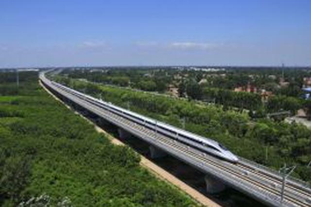 4月1日至6月30日宁安高铁部分车票打折