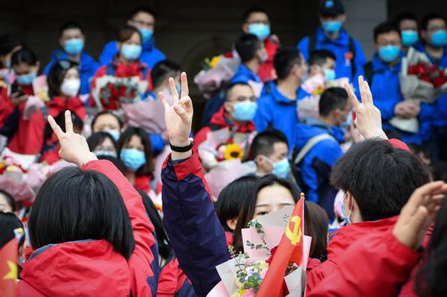 安徽首批返程的374名医卫人员返回工作岗位
