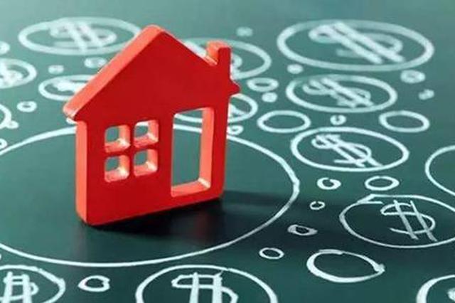 2019年度合肥市发放个人住房贷款120.22亿元