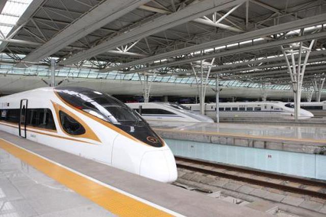 清明假期长三角铁路增开多趟列车 12趟动车最高打8折