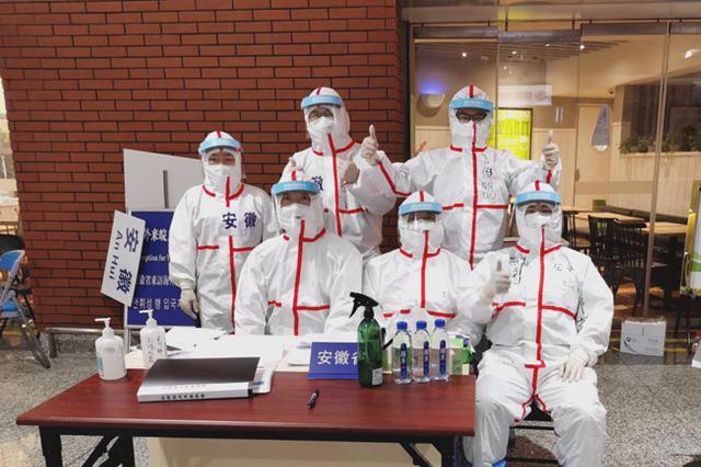 安徽机场集团抽调3名工作人员赴上海接旅客回家
