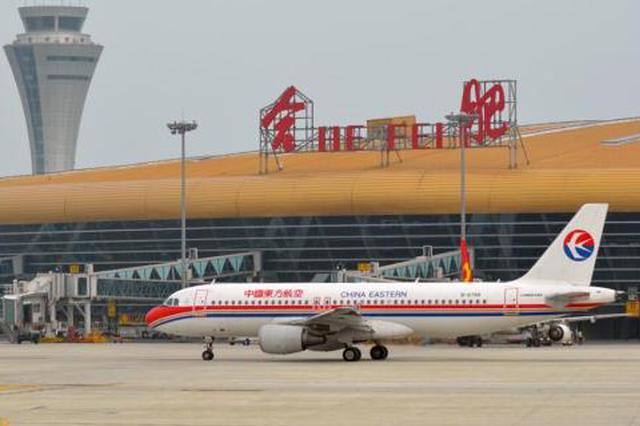 清明假期 合肥机场预计运输旅客2.8万人次
