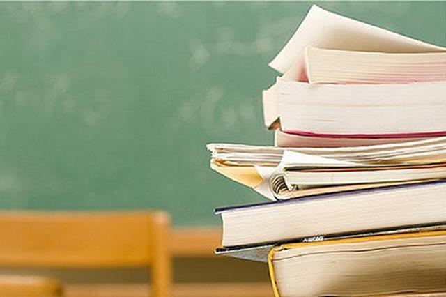 安徽:培训机构应严格落实相关规定
