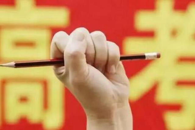 安徽部分高校将参与高考招生网络直播咨询会