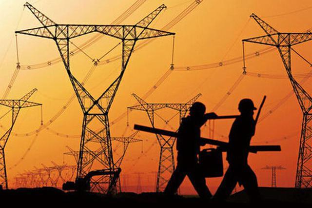 安徽省全社会用电量十连涨 平均增幅5.965%