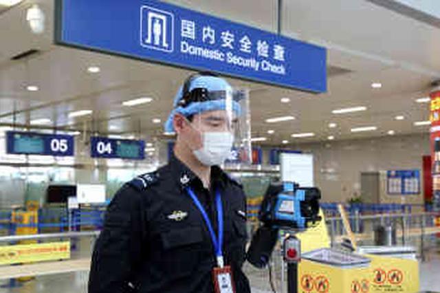 清明假期合肥机场预计运输旅客2.8万人次